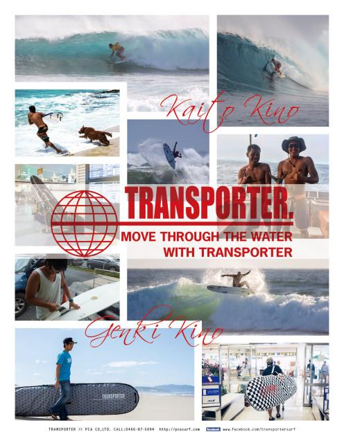 TRANSPORTER_AD