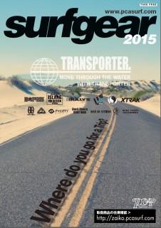cover_2015catalog
