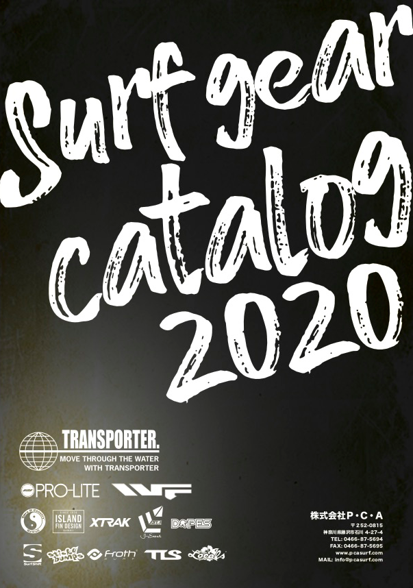 2020 PCA SURFGEAR CATALOG
